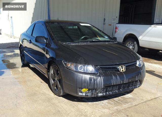 Lot #1528089114 2008 HONDA CIVIC EX salvage car