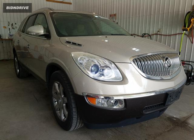 Lot #1589588127 2008 BUICK ENCLAVE CX salvage car