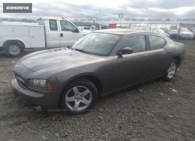 Lot #1610774544 2008 DODGE CHARGER salvage car