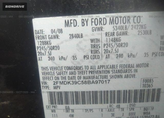 Lot #1611805851 2008 FORD EDGE LIMITED salvage car
