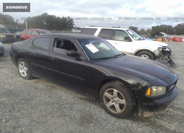 Lot #1613903811 2008 DODGE CHARGER salvage car
