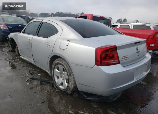 Lot #1677787374 2008 DODGE CHARGER SE salvage car