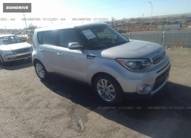 Lot #1678712201 2018 KIA SOUL + salvage car