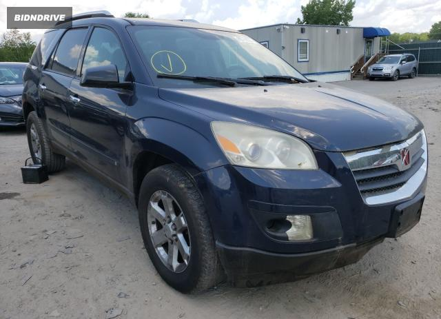 Lot #1722778494 2007 SATURN OUTLOOK XE salvage car