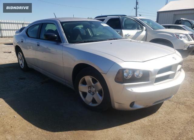 Lot #1730846301 2008 DODGE CHARGER salvage car