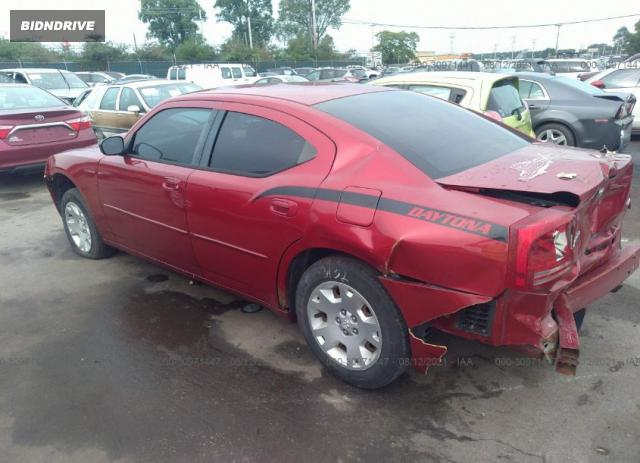 Lot #1761932864 2007 DODGE CHARGER salvage car